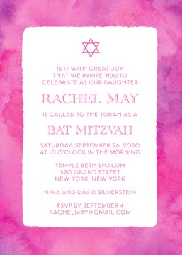 Pink Watercolor Border Invitation