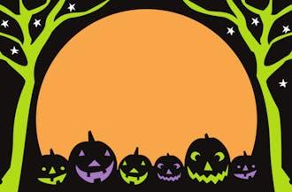 Spooky Line Up Invitation
