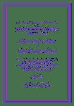 Double line border invitation