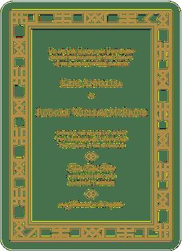 Art Deco Invitation