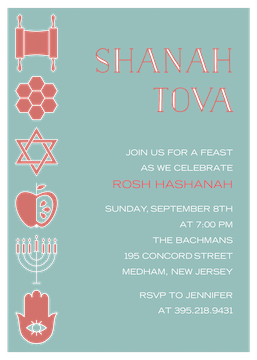 Hebrew Symbols Invitation
