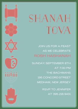 Hebrew Symbols Invitation