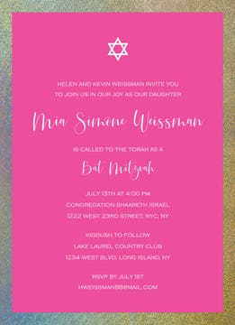 Boldest Foil Border Invitation