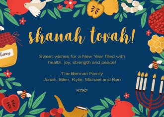 Sweet Shanah Tovah Invitation